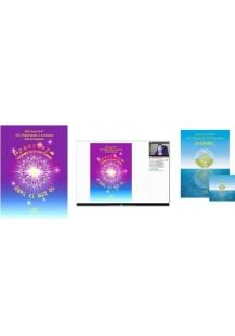 """Комплект для обучения Рунному Языку: Практикум Осуществления Слова. Книга. Вебинар. Комплект """"Рунальжи"""""""