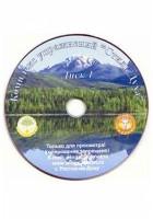 """Комплекс упражнений """"Стиль духа"""", диск DVD"""