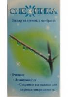 """""""СнеЖинка"""", фильтр очистки воды на трековых мембранах"""